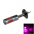 H1 7.5W 400lm 5-LED Purple Light Polarity Free Car Foglight / Headlamp / Tail Light - (12~24V)