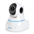 ROCAM NC400 720P CMOS IP Camera w/ 11-LED IR Light - White + Black