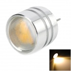 G4 2W 120LM 3000K Warm White 18MM COB Light - Silver + Transparent (DC 12V)