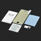 Beskyttende herdet Glass Screen Protector for IPHONE 4 / 4S
