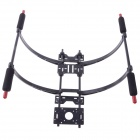 HJ HJ450 Quadcopter Frame Kit w/ Carbon Fiber Landing Gear - White + Black