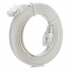 Ultrathin PVC 8-Core CAT6 Network Ethernet Cable - White (2m)