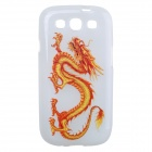 Good Luck Dragon Pattern Protective Silicone Back Case for Samsung Galaxy S3 i9300 - White