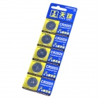New Edition TianQiu HW01 CR2025 3V Lithium Ion Cell Button Batteries - Silver (10 Packs / 50 PCS)