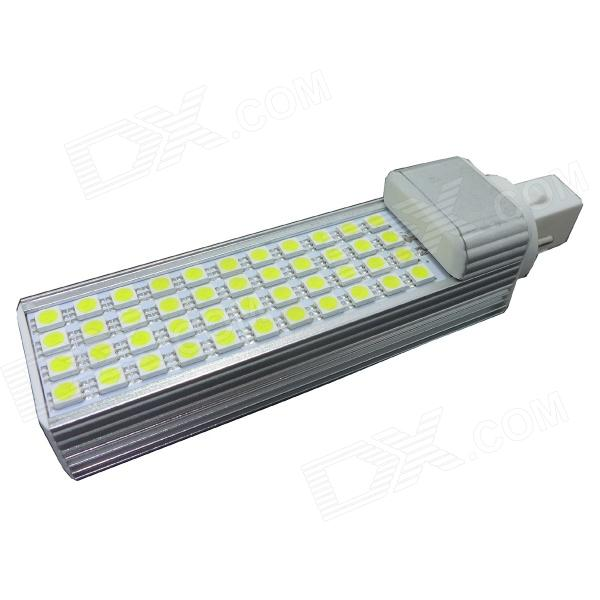 WALANGTING G24 8W 300lm 6500K 44 x SMD 5050 LED White Light Lamp - White + Silver (AC 85~265V)