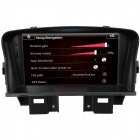 "LsqSTAR 7""Car DVD Player w/ GPS,Radio,AUX,SWC,6CDC,TV,Canbus,phonebook,Dual Zone for Chevrolet Cruze"