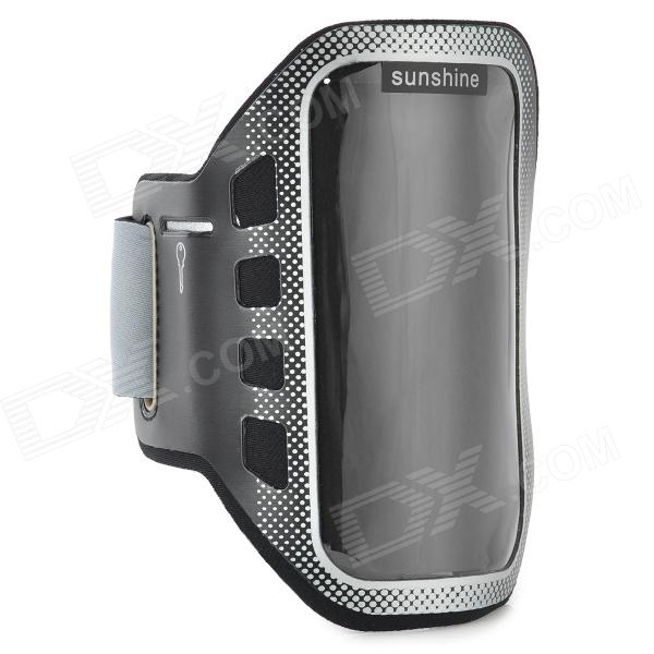 Sunshine Sports Gym Neoprene Armband Case for Moto G DVX - Black + Silver sunshine sports gym neoprene armband case for moto g dvx black silver