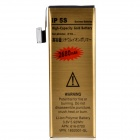 3.8V 2680mAh High Capacity Replacement Li-polymer Battery for IPHONE 5S - Golden