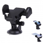 H032 Adjustable Car Suction Cup Mount Holder for IPHONE / Samsung / HTC / Tablet PC + More - Black