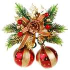 Charming Dual Ball Christmas Tree Ornament (Assorted Color)