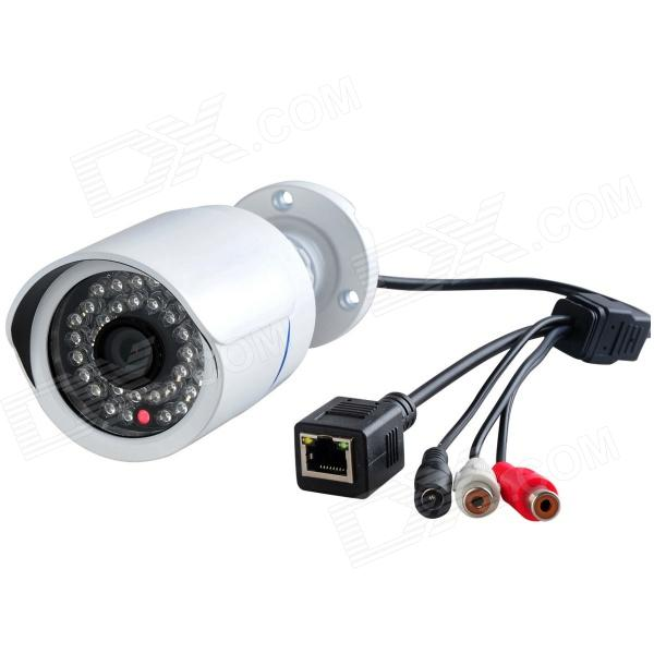 IPCC IPCC-B11N 720P 1.0 MP P2P IR-Cut Onvif Mini Waterproof Outdoor IP Bullet Camera w/ 26-IR LED
