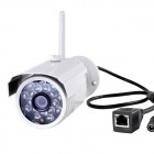 IPCC IPCC-H03 1.0 MP Mini Wireless P2P Onvif Waterproof IP Bullet Camera w/ 18-IR LED - White