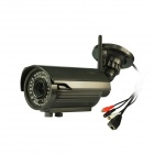 IPCC IPCC-B14 720P 1.0 MP Wireless P2P Onvif Waterproof IP Bullet Camera w/ 42-IR LED - Black