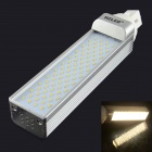 HZLED G24 9W 800lm 3000K 80 x SMD 3014 LED Warm White Light Lamp - White + Silver (AC 85~265V)