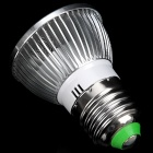 E27 8W 400lm 3000K 4-LED Warm White Light Highlight Spotlight - (85~265V)