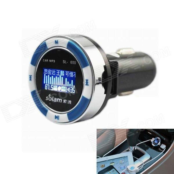 SL600 1 LED Car MP3 Player + 2.1A 1A Dual USB Car Cigarette Lighter Charger + FM Transmitter (4GB) niorfnio portable 0 6w fm transmitter mp3 broadcast radio transmitter for car meeting tour guide y4409b