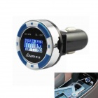 "SL600 1"" LED Car MP3 Player + 2.1A 1A Dual USB Car Cigarette Lighter Charger + FM Transmitter (4GB)"