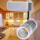 KX-COB48B-71 7W 630lm 3000K COB LED Warm White Track Light - Silver (AC 85~265V)