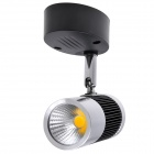 KX-COB48A-51 5W 450lm 3000K COB LED Warm White Track Light - White + Black (AC 85~265V)