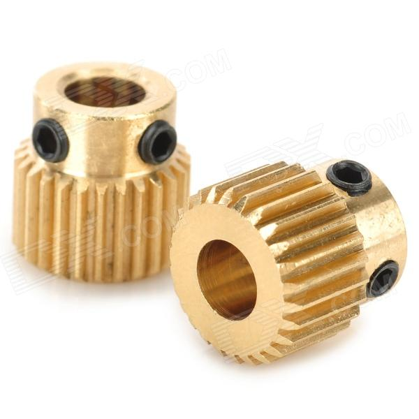 3D Printer 26-tooth Gear - Brass (2 PCS)