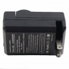 Replacement 1200mAh EN-EL19 Battery + Charger for Nikon COOLPIX S2500, S4100, S3100 - Black + White