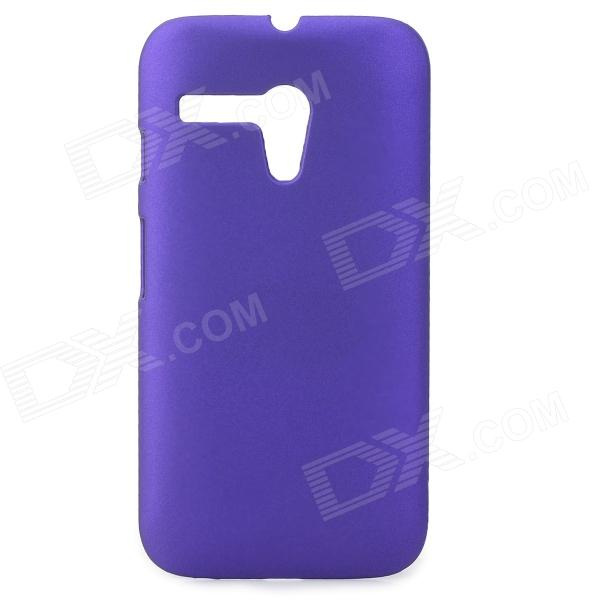 Protective Matte PC Case for MOTO G - Purple