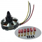 QM5006 350KV High Speed Brushless Motor for RC Helicopter / RC Aircraft - Black + Silver
