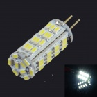 HZLED G4 3W 339lm 6000K 57 x SMD 3014 LED White Light Lamp - White (AC / DC 12V)