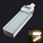 G24 7W 660lm 3000K 66 x SMD 3014 LED Warm White Light Lamp Bulb - White + Silver (AC 85~265V)