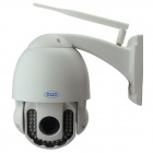 GQD IPC031 Waterproof Wireless Outdoor 720P H.264 IP Camera w/ 42-IR LED / 5x Optical Zoom - White