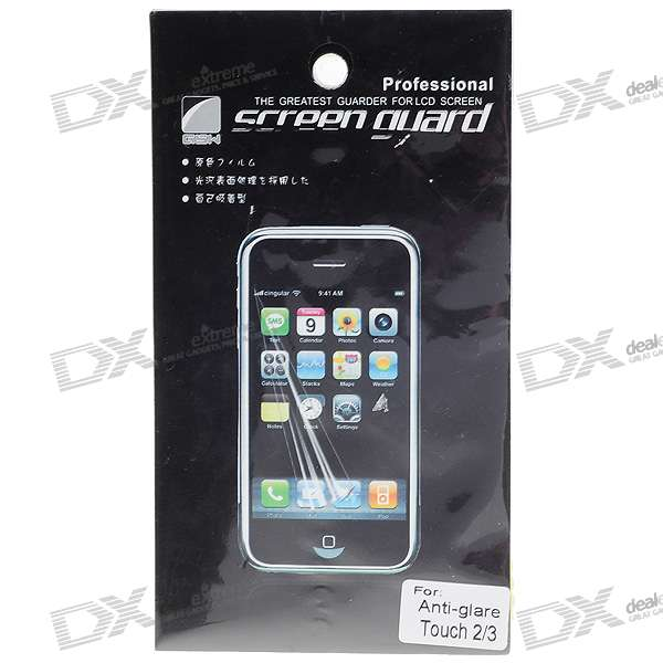 Glare-free Matte Privacy Screen Protector with Cleaning Cloth for Ipod Touch 2
