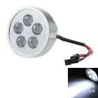 ARTIFACT SQ-04 25W 1200lm 5-CREE XPE-R3 White Motorcycle Modification Light - (12~80V)