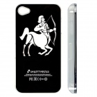 ZH01 Sagittarius Pattern LED Flash Light Color Changing Protective ABS Back Case for IPHONE 4 / 4S