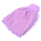 Car Washing Gloves - Blue + Pink + Orange + Purple + Green