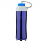 SAHOO 52263 Stainless Steel Dual-layer Insulation Water Bottle - Blue (350ml)