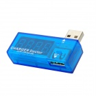 USB Charger Doctor Current Voltage Detector -Translucent Blue + Silver