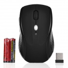 BYLINK 308 500/1000/1600dpi 2.4GHz Wireless Optical Mouse - Black (2 x AAA)
