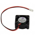 AV-0.1A 12V 2-Pin HDD 5-Blade Cooling Fan