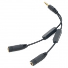 3.5mm Male to 3.5mm Female + Female Audio Extension Cable - Black (17cm)