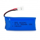 Replacement 3.7V 500mAh 25C Lithium Polymer Battery for Hubsan H107 4-Axis - Blue + Black