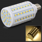 Fengyang 017 E2713W 700lm 300K 86-5050 SMD LED Warm Light Lamp - White + Yellow (AC 220V)