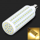 FengYang 017 B22 20W 600lm 3000K 132-SMD 5050 LED Warm White Corn Lamp (220V)