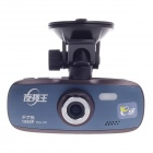 "HUAFENG F7S 2.7"" TFT 5.0 MP 1080P Wide Angle Infrared Night Vision Car DVR Recorder - Brown + Blue"