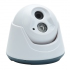 YianTime YT-5065BQL 720P 1.0 MP HD Network IP Camera w/ 1-IR LED - White