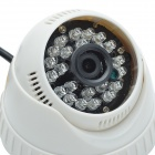 YianTime YT-5035BQL 720P 1.0 MP Infrared Semisphere Network IP Camera w/ 36-IR LED - White + Black