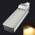 HZLED G24 8W 1000lm 3000K 40-SMD 2835 LED Warm Light Bulbs - White + Silver (AC 85~265V)