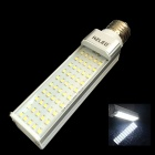 HZLED E27 10W 1250lm 6000K 50-SMD 2835 LED White Light Bulb - White + Silver (AC 85~265V)
