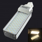 G24 6W 550LM 3000K 55-3014 SMD LED Bulb Warm White Light Bulb - White + Silver (AC 85-265V)