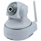 VESKYS V24M Wireless CMOS 1.0 MP PTZ Network IP Surveillance Camera w/ SD / Supports ONVIF Protocol