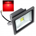 ZHISHUNJIA 20W 1600lm LED Red light Projection Advertising Photography Lamp - Grey (85~265V)